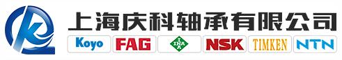 SKF進口軸承代理商
